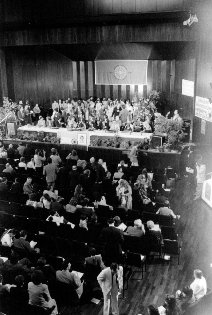 Welt-Roma-Kongress, (Göttingen) 1981